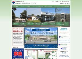 Ssv-tsukuba.jp thumbnail