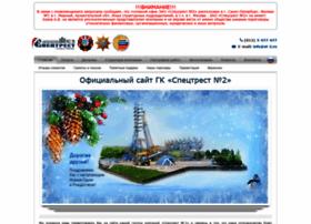 St-2.ru thumbnail