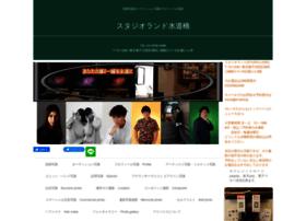 St-land.jp thumbnail