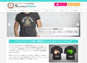 St-press.tokyo thumbnail