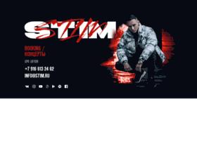 St1m.ru thumbnail