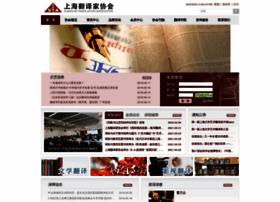 Sta.org.cn thumbnail