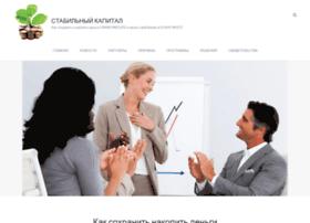 Stable-capital.ru thumbnail