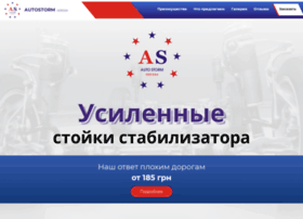 Stabstoyki.com.ua thumbnail