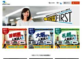 Staff-first.co.jp thumbnail