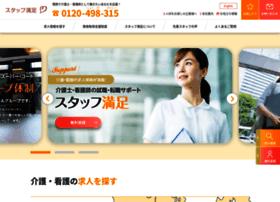 Staff-manzoku.co.jp thumbnail