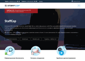 Staffcop.ru thumbnail