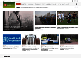 Stagila.ru thumbnail