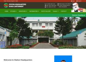Stahqdhaka.org.bd thumbnail