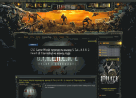 Stalker-gsc.ru thumbnail
