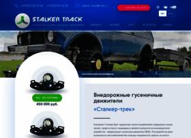 Stalker-track.ru thumbnail