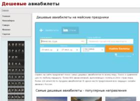 Stalker22.ru thumbnail