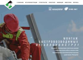 Stalkond.ru thumbnail