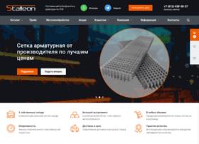 Stalleon.ru thumbnail