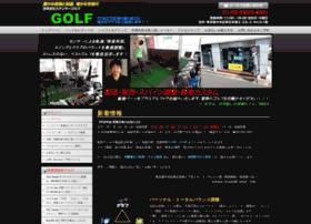 Stamser-golf.co.jp thumbnail