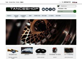 Stanceshop.com.ua thumbnail