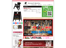 Stand4.jp thumbnail