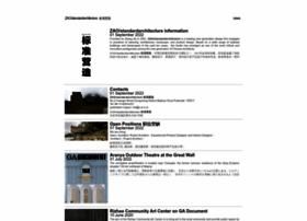 Standardarchitecture.cn thumbnail