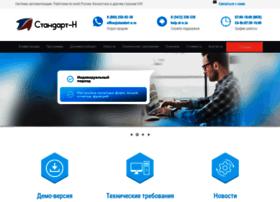 Standart-n.ru thumbnail
