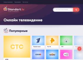 Standart.tv thumbnail