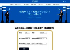 Standby-media.jp thumbnail