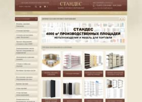 Standes.ru thumbnail