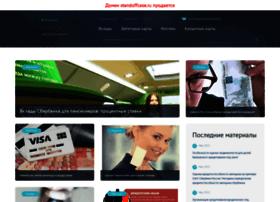 Standoffcase.ru thumbnail
