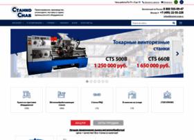 Stanki-snab.ru thumbnail