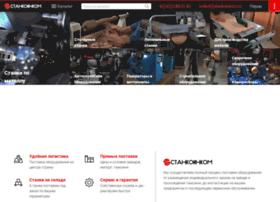 Stankoinkom.ru thumbnail