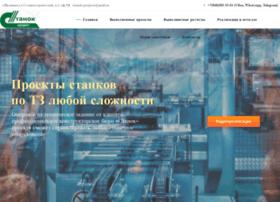 Stanok-projects.ru thumbnail