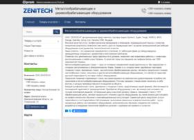 Stanok-zenitech.com.ua thumbnail