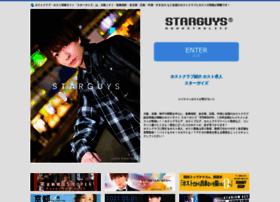 Star-guys.jp thumbnail