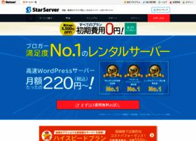Star.ne.jp thumbnail