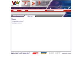 Starbay.otherside.su thumbnail