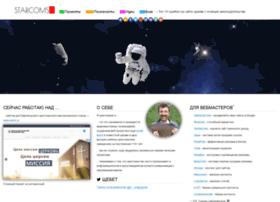 Starcoms.ru thumbnail