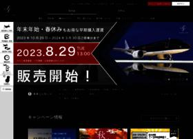 Starflyer.jp thumbnail