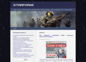 Starforge.info thumbnail