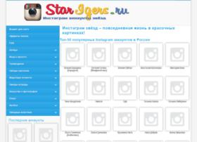 Starigers.ru thumbnail