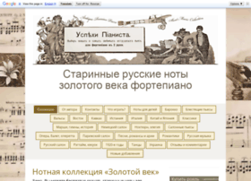 Starinnye-noty.ru thumbnail