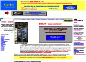 Starjet.ru thumbnail