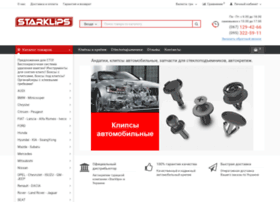 Starklips.com.ua thumbnail