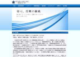 Starlabo.jp thumbnail
