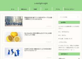 Starlight-night.jp thumbnail