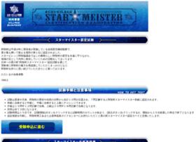 Starmeister.jp thumbnail