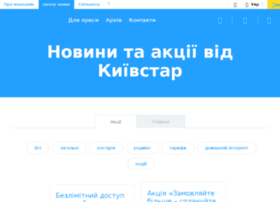 Starport.com.ua thumbnail