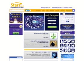 Stars.co.il thumbnail