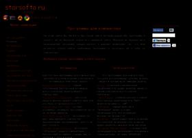Starsofta.ru thumbnail