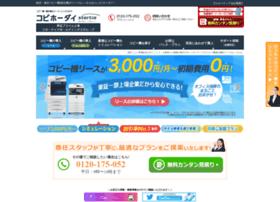 Start-biz.jp thumbnail