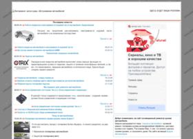 Start-drive.com.ua thumbnail