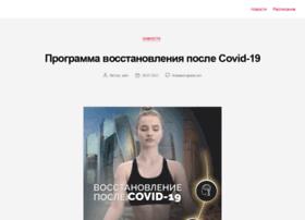 Start-ss.ru thumbnail